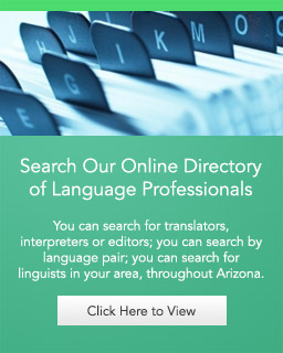 homepage-directory